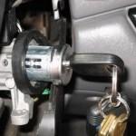ремонт личинки замка зажигания Ford