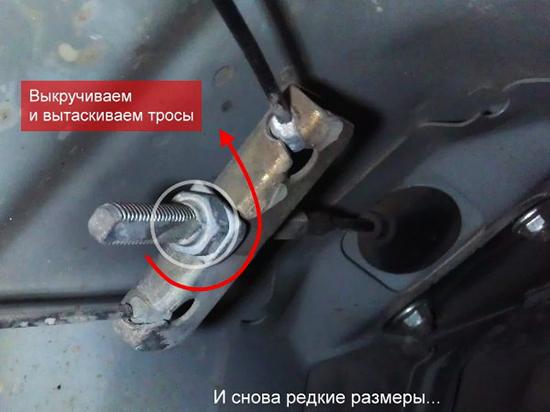 Замена троса ручного тормоза Форд Мондео 3