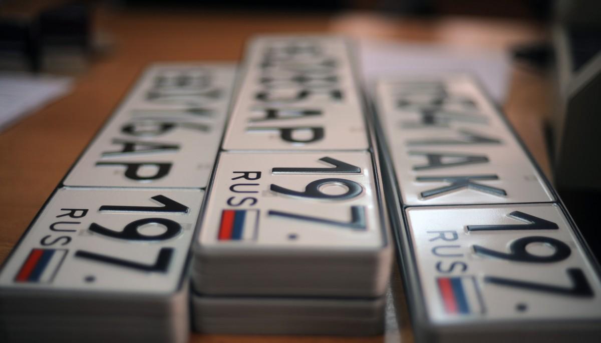 Что делать если украли номерные знаки с авто
